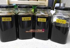 맛간장만들기~♪ 저염으로 건강을 UP! 맛과 향으로 요리를 UP 시키는 맛간장