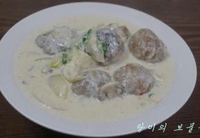 집밥백선생 크림소스미트볼^^ 함박스테이크 반죽 남은걸로 만든 간단한 요리!!!