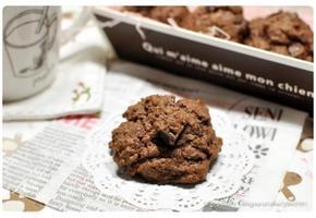 달지 않은 깊고 진한 부드러움 청크 초코칩 쿠키