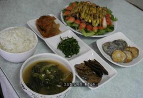 명절 음식 활용, 쇠고기 산적 샐러드
