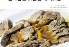 초간단 압력밥솥 돼지고기 보쌈