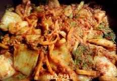 [해외자취Cook.feel通]308. 배추김치 레시피 (배추김치/배추김치담그기/배추김치담그는법)
