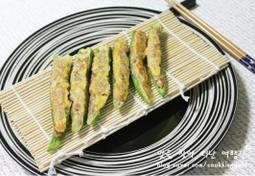 [고추전] 아삭아삭 매콤한 명절음식 고추전