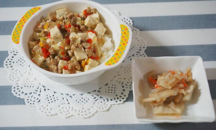 아기마파두부덮밥