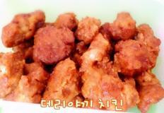 [해외자취Cook.feel通]84. 데리야끼치킨 레시피 (통닭/데리야끼통닭/양념통닭/간장치킨)