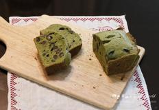 녹차 콩배기 파운드케이크 만들기