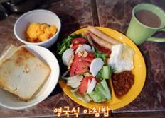 [해외자취Cook.feel通]271. 영국식 아침밥(영국식 아침식사) Break fast 레시피