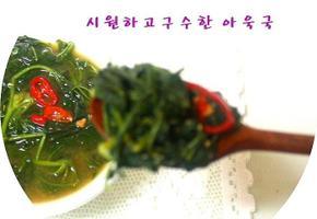 시원하고 구수한 아욱된장국 끓이는법과 아욱의효능~~