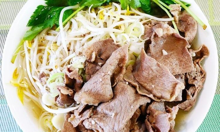 불고기감을 활용한 베트남쌀국수 만들기