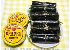 가을 소풍 꼬마김밥도시락 마요참치로 만든 마요꼬마김밥 만들기