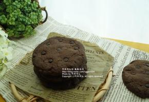왕대박 초코칩쿠키