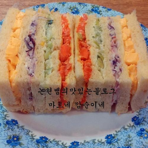 [샌드위치]나들이 갈때 빠질 수 없는 샌드위치