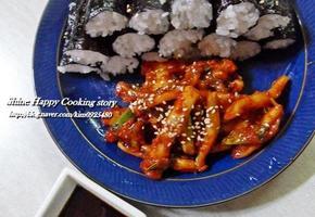 충무김밥으로 저녁 식사. 충무김밥 만드는 법