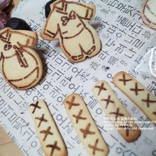 한복 쿠키, 윷 쿠키