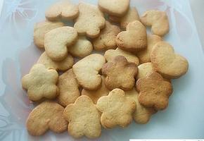 쿠키믹스로 쿠키만드는법