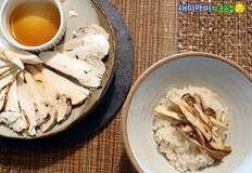 자연송이회와 자연송이밥:손질부터 조리까지