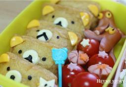리락쿠마 유부초밥 맛있게 만드는법 모양도 끝내줘 !