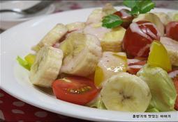 상큼달콤한 맛 다이어트에 좋은 채소 바나나샐러드