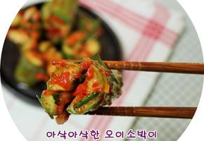 오이소박이 아삭아삭 맛있게 담는법~!~~