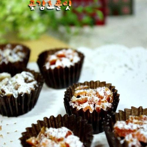 곶감초콜릿&호두초콜릿