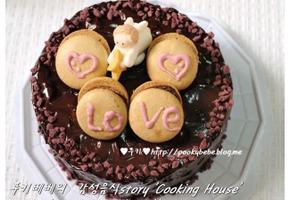 가나슈 코코아떡 케익