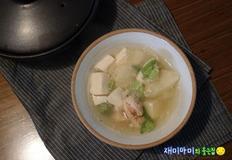명란국/명란맑은찌개:아침국으로 해장국으로 굿굿 베리굿