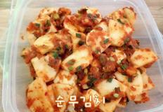 [해외자취Cook.feel通]59. 대박 맛난 순무김치 레시피