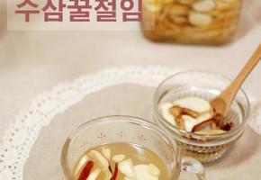 숙취 해소, 보양식으로 좋은 수삼 꿀절임...