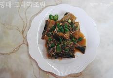 명태 코다리조림 만드는 법, 명태로 맛있는 생선요리를 만들어요.