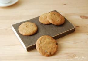 시나몬 초코칩 쿠키