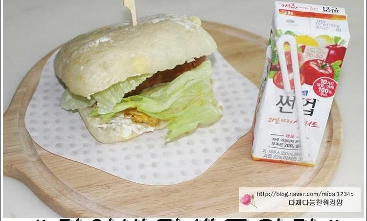 치아바타 샌드위치