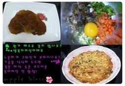 [반찬]고소한 맛 영양만점! 목이버섯전