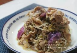 [나혼자산다] 박나래 대패삼겹살 숙주볶음 # 아삭아삭 맛있네!