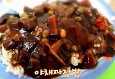 [해외자취Cook.feel通]96. 야채짜장밥 레시피