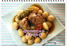 돼지고기 장조림~설탕대신 잼으로 만든 메추리알 돼지고기 장조림
