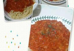 [혼자 해먹기] 토마토소스 만들어 스파게티 해먹기