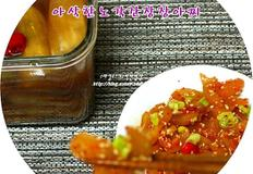 노각(늙은오이)장아찌~오도독 맛있는 노각 간장장아찌~~