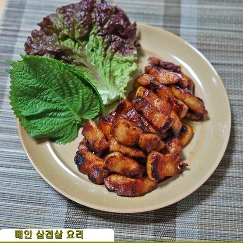 고추장 삼겹살 만드는법:)고추장양념을 더한 삼겹살 요리