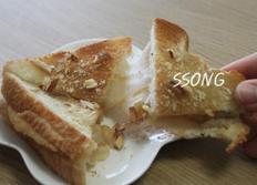 인절미토스트 # 꿀맛 인절미토스트 만들기
