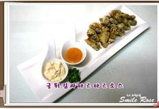 바삭바삭 제철 굴튀김과 타르타르소스