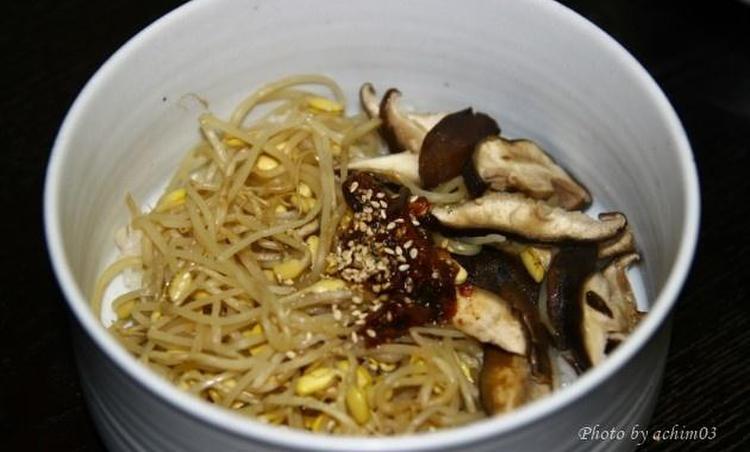 영양만점 별미밥, 표고버섯콩나물밥