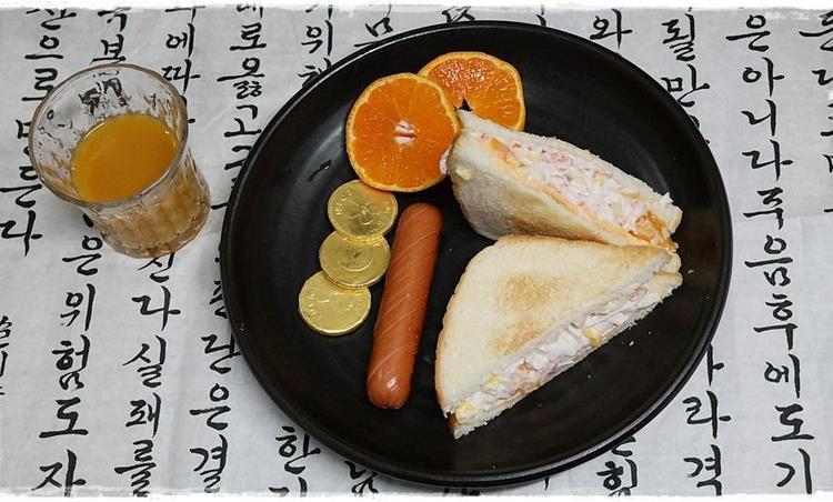 귤 크래미 샌드위치 제철요리 아이들간식