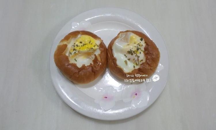 모닝빵으로 계란빵 만들기
