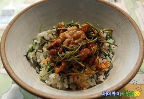 세발나물밥과 세발나물호두초고추장:전기압력밥솥으로 봄나물밥 짓기