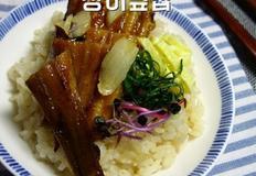 보양식 장어덮밥 만들기