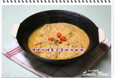 콩비지찌개~갱년기여성에게 더좋은 콩비지찌개~!~~