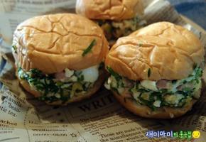 계란부추빵:모닝빵에... 대전성심당 부추빵 소를 넣다