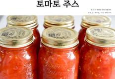 토마토저장방법과 토마토주스