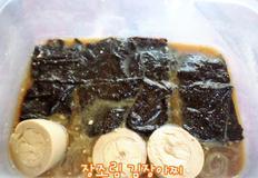 [해외자취Cook.feel通]277. 장조림국물 김장아찌 레시피 <장조림활용요리 5탄