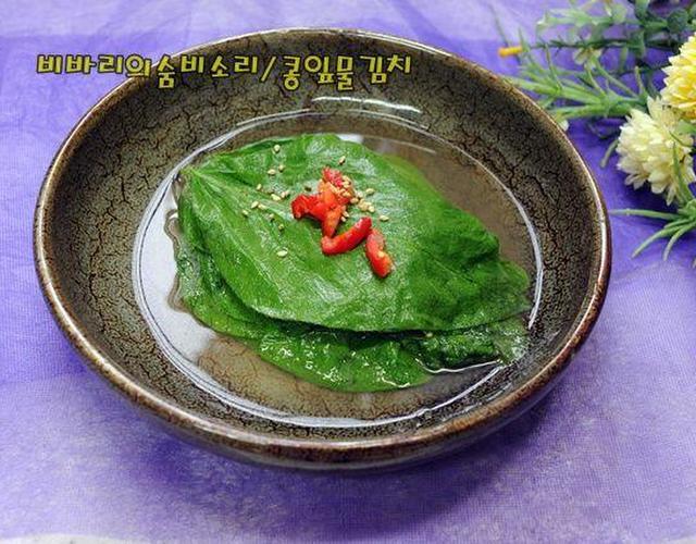 콩잎물김치